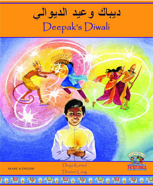 Bilingual Book Review: Deepak's Diwali