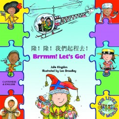 "Bilingual Book Review: The ""Our Lives, Our World"" Series"