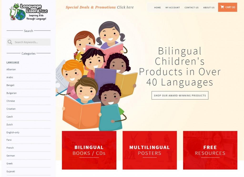 language lizard new website