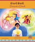 Deepak's Diwali - bilingual children's book