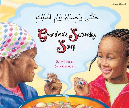 Grandma's Saturday Soup - bilingual children's book