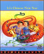 Li's Chinese New Year - bilingual children's book
