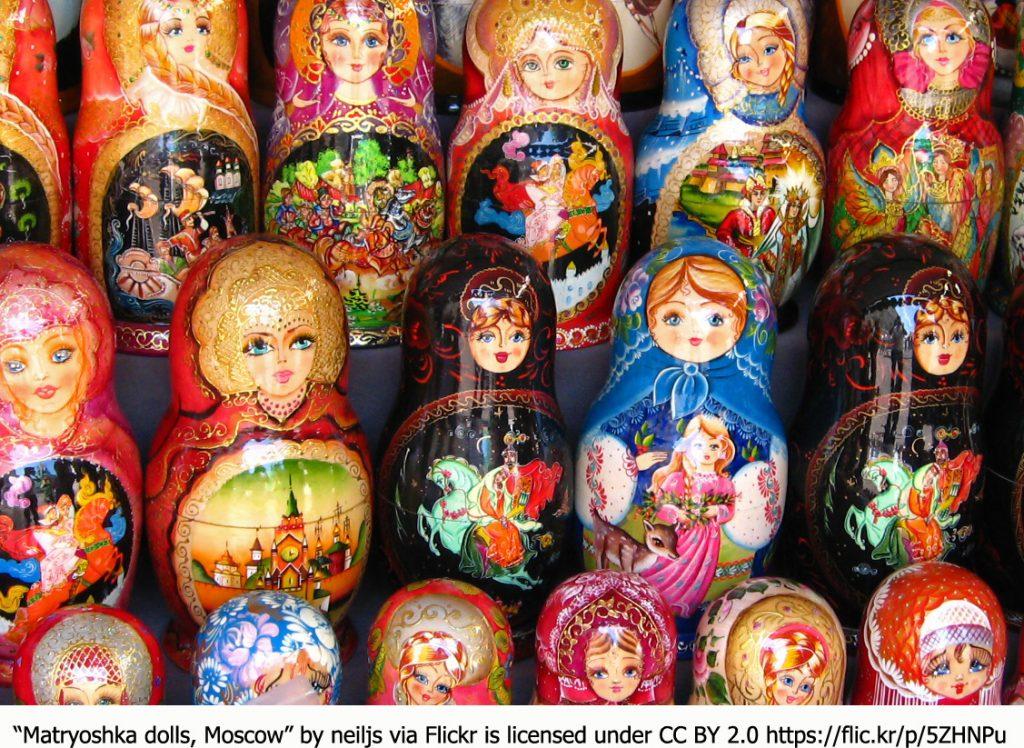 russian language children's books