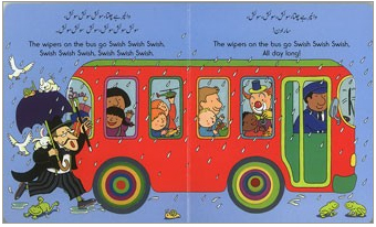 Wheels on the Bus bilingual book