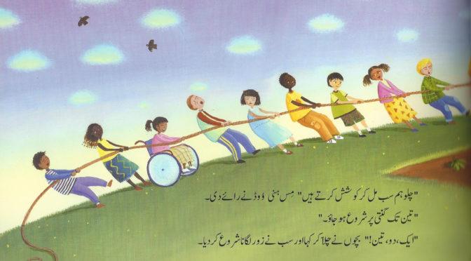 Multicultural Children's Books #ReadYourWorld