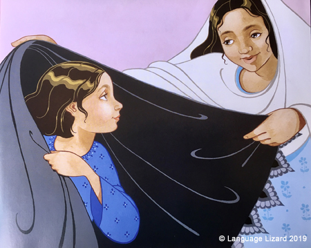 Multicultural Children's Book Day book image
